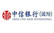 香港中信銀行(國際)